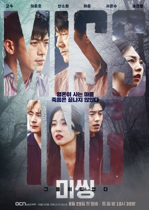 Missing: The Other Side Episode 1-12 END + Batch
