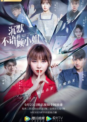 Miss Gu Who is Silent Episode 1-20 END
