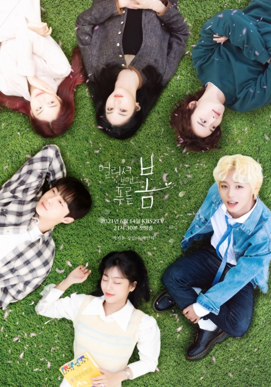 At a Distance, Spring is Green Episode 1-12 END + Batch