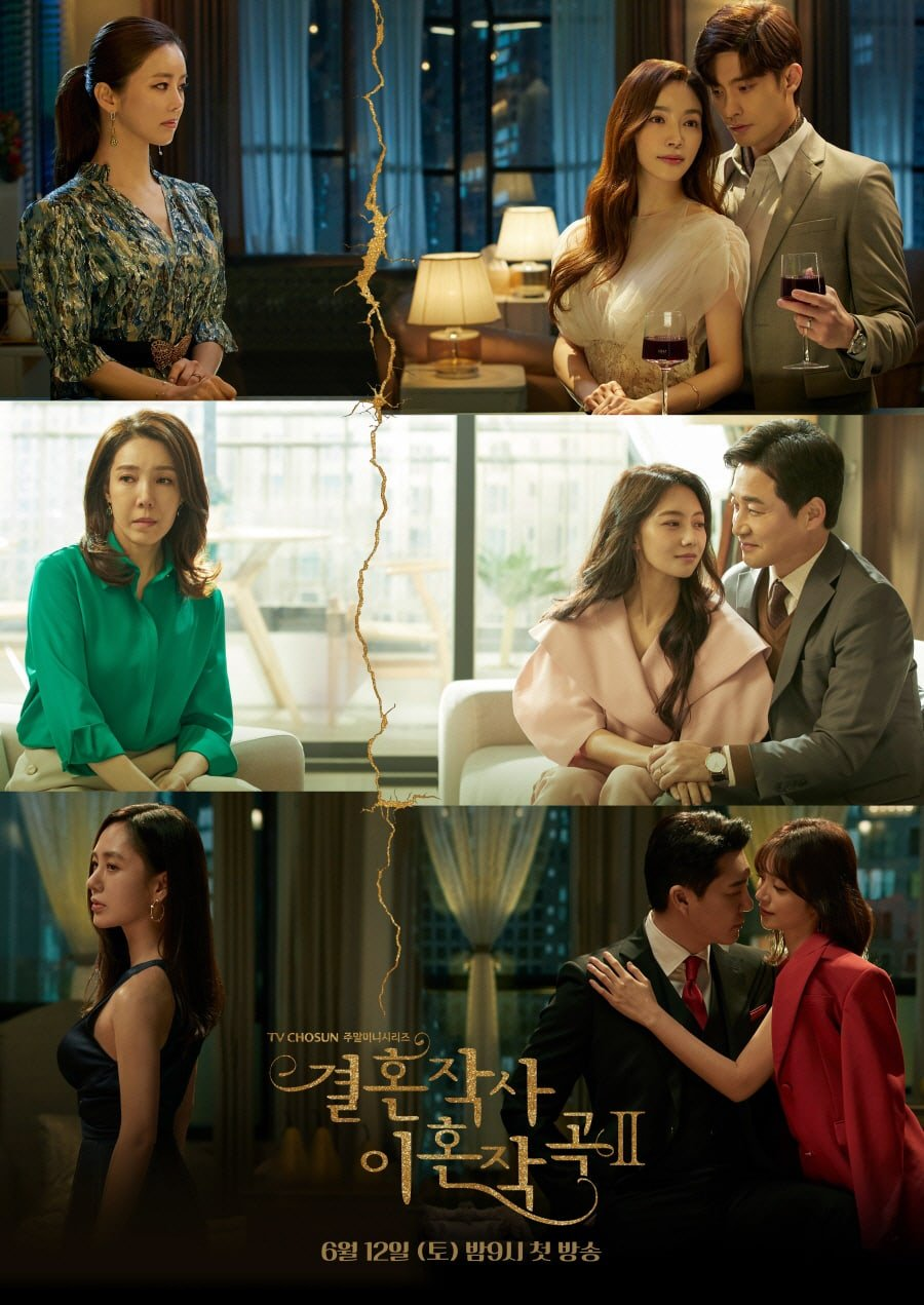 Love (ft. Marriage and Divorce) 2 Episode 12