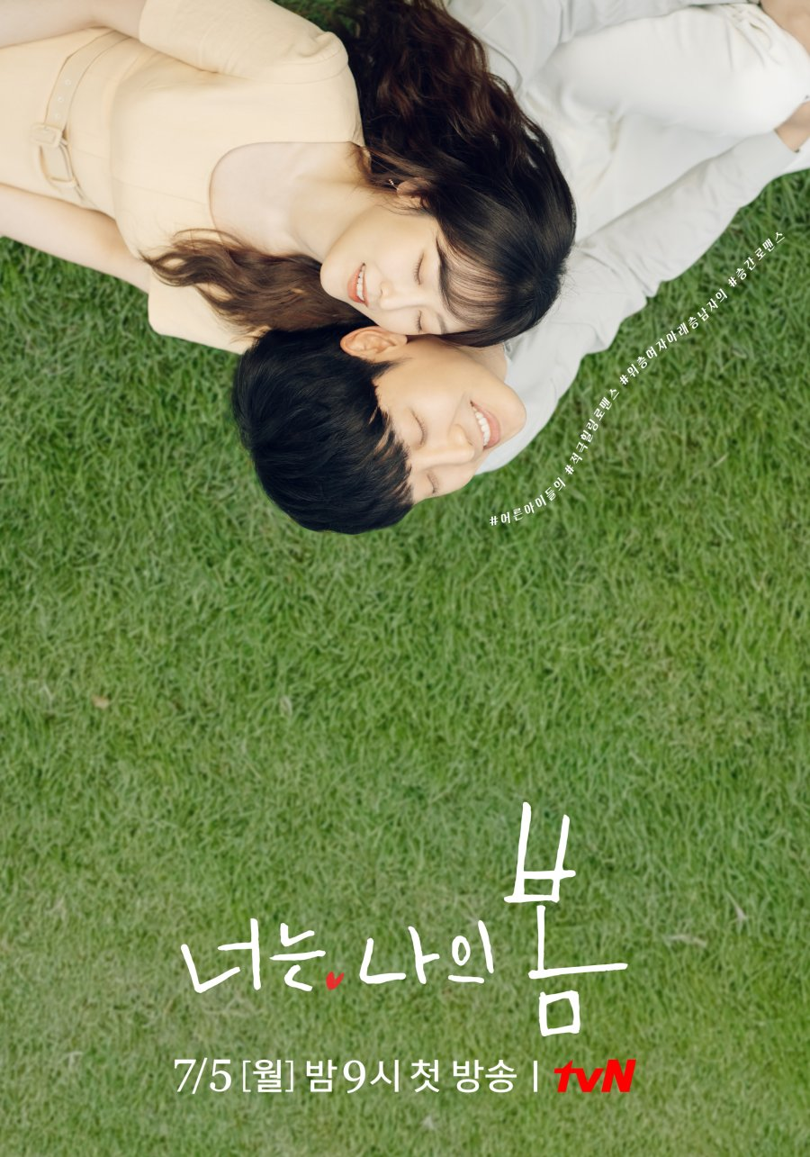 You Are My Spring Episode 8